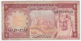 Saudi Arabia P 16 - 1 Riyal 1977 - Fine - Saudi-Arabien