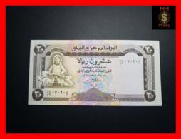 YEMEN A.R. 20 Rials 1995 P. 25  UNC - Yemen