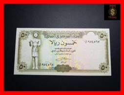 YEMEN A.R. 50 Rials 1993 P. 27  UNC - Yemen