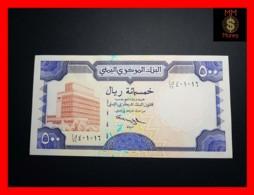 YEMEN A.R. 500 Rials 1997 P. 30  UNC - Yemen