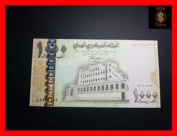 YEMEN A.R. 1.000 1000 Rials 2004 P. 33 A  UNC - Yemen