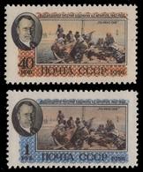 Russia / Sowjetunion 1956 - Mi-Nr. 1823-1824 ** - MNH - Archipow / Arkhipov - 1923-1991 URSS