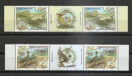 SERBIA 2020,EUROPA CEPT,ANCIENT POSTAL ROUTES,RIVER,BOAT,VIGNETTE,MNH - Serbia