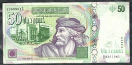Tunisia - 50 Dinars 2008 - P91a - Tunisie