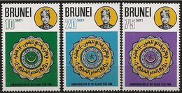 Brunei: Anniversario Dell'Hegira, Anniversary Of The Hegira, Anniversaire De L'Hégire - Islam