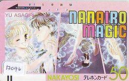 Télécarte Ancienne Japon *  110-011 * MANGA * NANAIRO MAGIC (17.096) ANIME Japan FRONT BAR  Phonecard * COMICS - BD