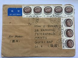 CHINA 1994 Air Mail Cover Sent To UK - Multi-stamped - Covers & Documents