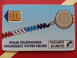 Ko1 Cordon Bleu 50u SC3 Verso 1-6-87 Neuve 50u Interne Lot N°101037 - Cordons'