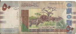 SOUDAN 50 POUNDS 2011 VG+ P 69 - Soudan