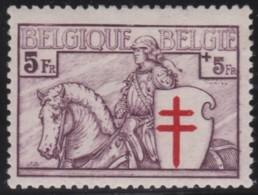 Belgie    .    OBP       .   400  (2 Scans)     .         (*)   Of  **    .     Hergomd ?.   /   .   Re-gommé? - Belgique