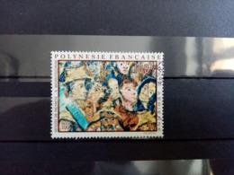 POLYNESIE.1972. Poste Aérienne N° 59. Oblitéré. Côte Yvert 2015 : 26 € - Poste Aérienne