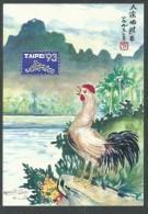 """Polynésie Entier N° 2-cp   XX  : """"Paipei'93"""", Exposition Philatélique Internationale, L'entier  Sans Charnière, TB - Timbres-taxe"""