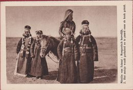 Mongolian Wedding Bride On Horse Old Missionary Postcard China Chine Missie Van Mission De Scheut CPA Mongolia Inner - China