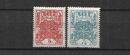 TOUVA   1926     Cat Yt N° 1 Et 2 N* MLH - Tuva