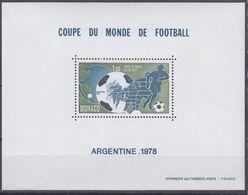 MONACO 1978, Mi# 1315, Special Printing, Sport, Football, MNH - Summer 1992: Barcelona