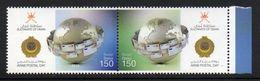 Saudi Arabia 2016. Arab Post. Postal Day. MNH - Saudi Arabia