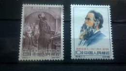 China  MNH  1960 The 140th Anniversary Of The Birth Of Engels - Unclassified