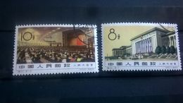 """China  1960 Completion Of """"Great Hall Of The People"""" СТО - 1949 - ... République Populaire"""