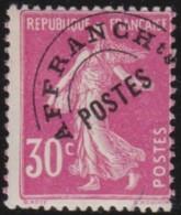 France   .   Yvert      .     P.  59        .   **      .   Neuf  SANS  Charnière   .    /    .     MNH - 1893-1947