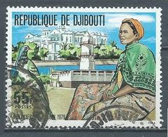 Djibouti YT N°502 Exposition Philatélique Philexafrique 2 Oblitéré ° - Dschibuti (1977-...)