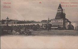 MOSCOU Place De La Loubianka - Russie