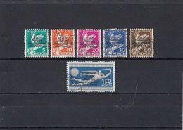 Suisse - Année 1932 - Service - Oblitéré - N°Zumstein 32/37 - BIT - Timbres Du Désarmement - Servizio