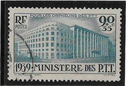 France N°424 - Oblitérés - TB - Gebruikt
