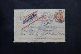 """FRANCE - Pneumatique Au Type Pétain 3f De Paris En 1942 Avec Cachet """" Trouvé à La Boîte """" Aux Lettres - L 63052 - Pneumatiques"""