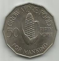 Zambia 50 Ngwee 1969. KM#14 FAO - Zambie