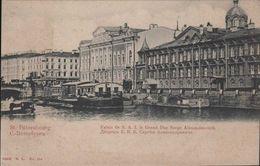 S T Pétersbourg Palais De S.A. I. Le Grand Duc Serge Alexandrovitch - Russland