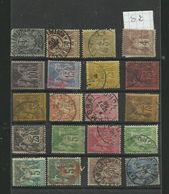 Lot De  20  Sage S2 - 1876-1878 Sage (Type I)