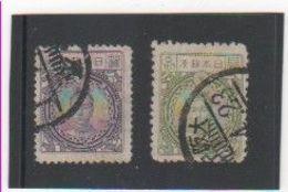 JAPON 1924 YT N° 184-185 - Usati