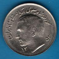 IRAN 1 RIAL 1353 (1974) FAO KM# 1183 Mohammad Rezā Pahlavī - Iran