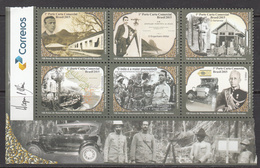 2015 Brazil Brasil Rondon Automobiles Maps Complete Block  Of 6 MNH - Brasile