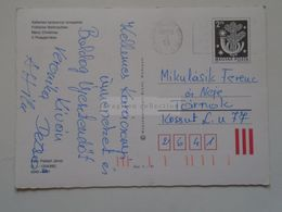 D171963 Hungary Postal Stationery -Entier -Ganzsache  - 2 Ft   Nr.  O.--1204/882 - Interi Postali