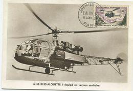 L'ALOUETTE 1.000f. (Yvert Poste Aérienne N°37)  Carte Maximum - 1950-59