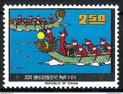 Taiwán (Formosa) Nº 545 Nuevo - - - Temática Barcos - 1945-... République De Chine