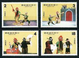 Taiwán (Formosa) Nº 1400/3 Nuevo - - - Temática Música / Danza - 1945-... Republic Of China