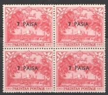 1961 7 Paisa Surcharge On 1 A  Block Of 4  SG 125  «PASIA» Error  MU ** - Pakistan