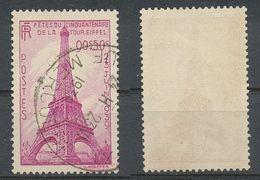 FRANCE - 1939 - NR 429 - Oblitere - France