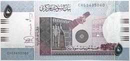 Soudan - 5 Pounds - 2015 - PICK 72c - NEUF - Soudan