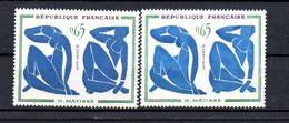 G34 Belle Variété Du N° 1320a ** Bleu Ciel Et Violet Noir à 10% De La Côte. - Errors & Oddities