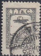 Turkey, Scott #RAC24, Used, Plane, Issued 1931 - Poste Aérienne