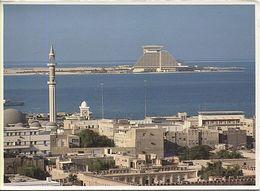 X124032 QATAR DOHA SHERATON HOTEL CONFERENCE CENTRE - Qatar