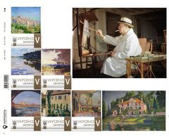 Ukraine 2020, England History, Painting By Winston Churchill, Art, Sheetlet Of 6v - Ukraine