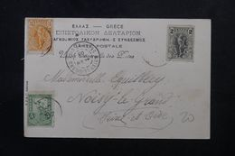 GRECE - Affranchissement Plaisant Tricolore Sur Carte Postale De Zante En 1903 Pour La France - L 63133 - Covers & Documents