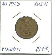 B2 Kuwait 10 Fils 1977. KM#11 - Kuwait