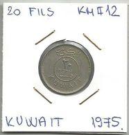 B2 Kuwait 20 Fils 1975. KM#12 - Kuwait