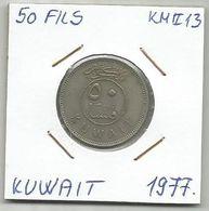B3 Kuwait 50 Fils 1977. KM#13 - Kuwait