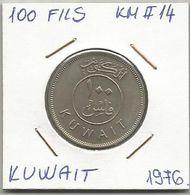 B3 Kuwait 100 Fils 1976. KM#14 - Kuwait